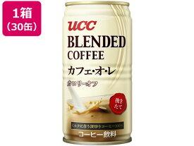 UCC上島珈琲/ブレンドコーヒー カフェ・オ・レ カロリーオフ 185g×30缶