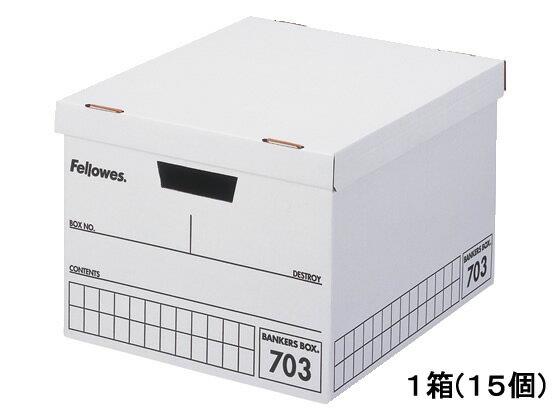 フェローズ/バンカーズボックス 703ボックスA4 黒 15個入/0970302
