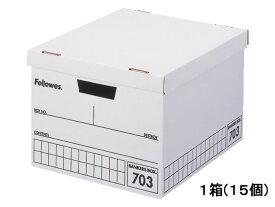フェローズ/バンカーズボックス 703ボックス A4 黒 15個/970302