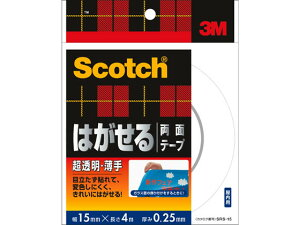 3M/スコッチはがせる両面テープ 超透明 薄手15mm×4m/SRS-15