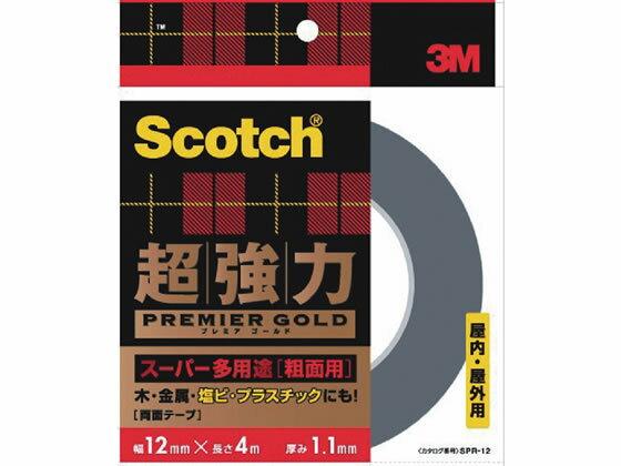 3M/スコッチ 超強力両面テープスーパー多用途 粗面用 12mm×4m