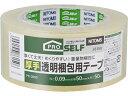 ニトムズ/厚手透明梱包用テープPK-3900 50mm*50m 1巻/J6150