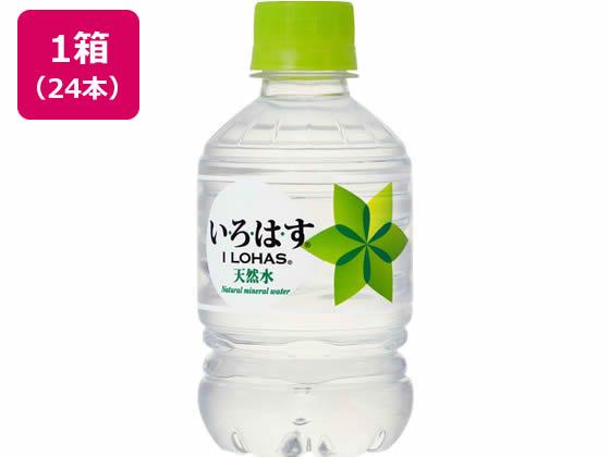 コカ・コーラ/い・ろ・は・す(ILOHAS)天然水 285mlペット 24本【ココデカウ】