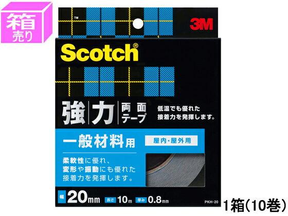 3M/スコッチ強力両面テープ一般材料用幅20mm*10m10巻/PKH-20