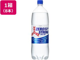 アサヒ飲料/三ツ矢サイダー ゼロ ストロング1.5L×8本