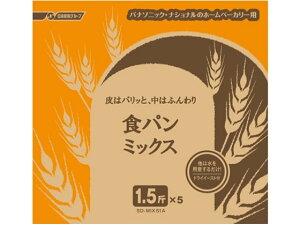 パナソニック/食パンミックス 1.5斤用/SD-MIX51A