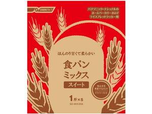 パナソニック/食パンミックススイート/SD-MIX30A