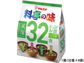 マルコメ/たっぷりお徳 料亭の味 減塩 32食×6袋