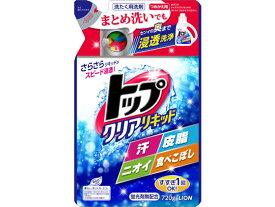 ライオン/トップクリアリキッド詰替720g