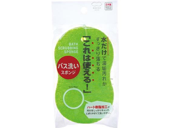 マーナ/ニュースリム 水垢とりスポンジ/W179