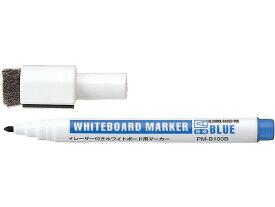 コクヨ/ホワイトボード用マーカー イレーザー付極細 青/PM-B100B