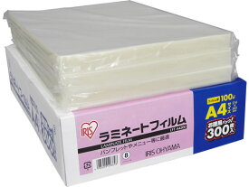 アイリスオーヤマ/ラミネートフィルム 100μ A4サイズ 300枚/LFT-A4300