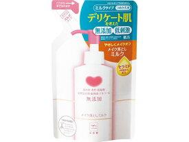 牛乳石鹸/カウブランド 無添加 メイク落としミルク 詰替 130ml