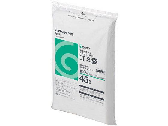 Goono/詰替用ゴミ袋 乳白半透明 45L 100枚/MC-454S