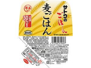 【お買い物マラソン期間中ポイント5倍】サトウ食品/サトウのごはん 麦ごはん 150g
