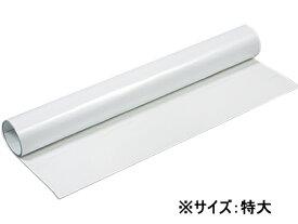 マグエックス/吸着ホワイトボードシート(特大)900×1200mm