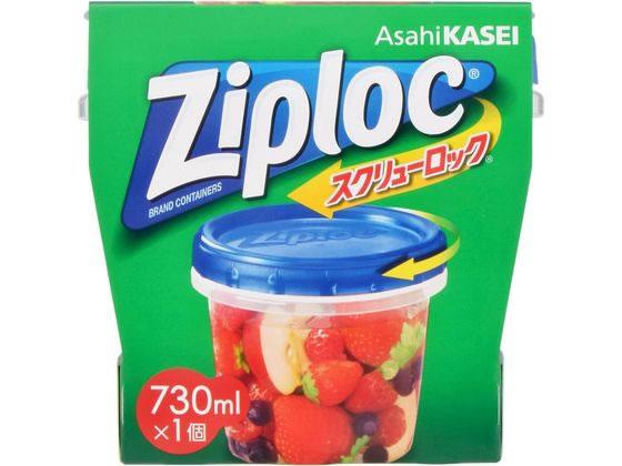 旭化成/ジップロック スクリューロック 730ml