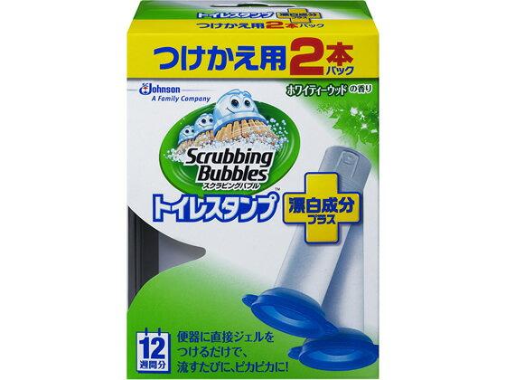 ジョンソン/スクラビングバブル トイレスタンプ漂白成分プラス 付替 2本