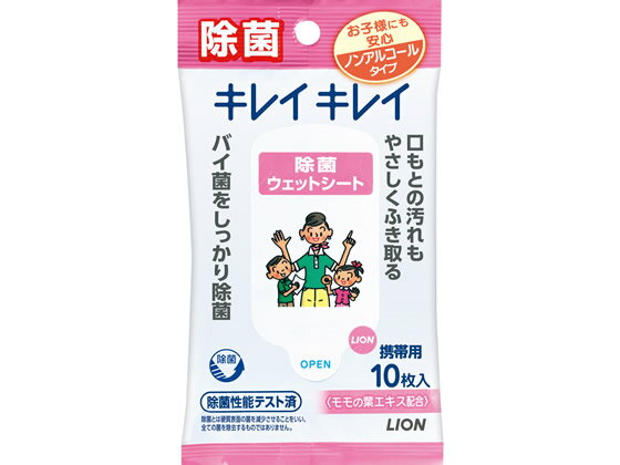 ライオン/キレイキレイお手ふきウェットシート [ノンアルコールタイプ] 10枚