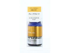 【お取り寄せ】グローバルプロダクト/プチエッセンシャルオイル グレープフルーツ 5ml