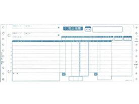 トッパン/業際統一伝票 5P 1000セット/GS-B5S【ココデカウ】