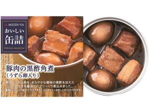 明治屋/おいしい缶詰 豚肉の黒酢角煮(うずら卵入り)
