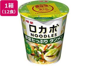 明星食品/ローカーボNOODLES 野菜タンメン57g×12個