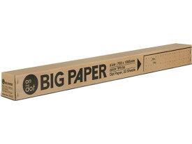 マルアイ/模造紙プルタイプ BIG PAPER 25mmドット罫 20枚/D-21