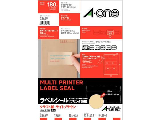 エーワン/ラベルシール クラフト紙 プリンタ兼用 A4 12面15シート/28499【ココデカウ】