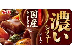 エスビー食品/濃いシチュー ビーフ 168g【ココデカウ】