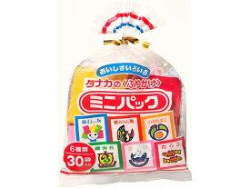 田中食品/ふりかけ ミニパック 30袋入