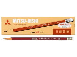 三菱鉛筆/鉛筆 消しゴム付 HB 12本/K9850HB