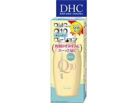 【お取り寄せ】DHC/Q10ローションSS 60ml