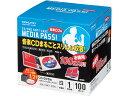 コクヨ/CD/DVD用ソフトケース(MEDIA PASS)1枚収容 白 100枚