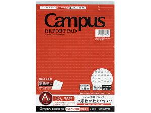 コクヨ/キャンパス レポート箋 B5 A罫 50枚 10冊/レ-57AT