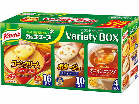味の素/クノール カップスープ バラエティボックス 30袋入【ココデカウ】