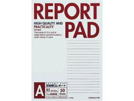 コクヨ/レポート箋 A罫 普通横罫 表紙巻き B5 50枚/レ-735A