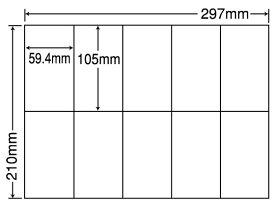 NANA/ラベルシールナナコピー シンプルパックA4 10面 500シート/C10MA