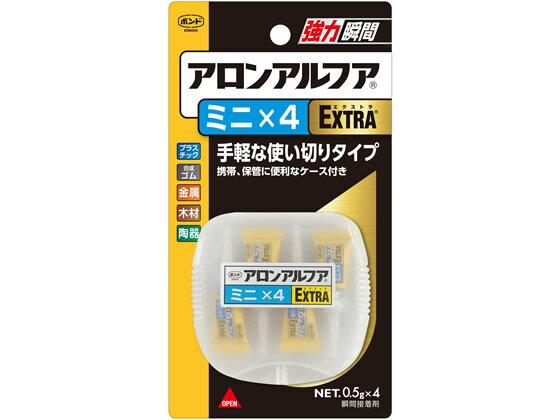 コニシ/アロンアルフア EXTRAミニ 4本入/#04611
