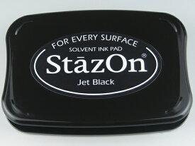 サンビー(ツキネコ)/スタンプ台 ステイズオン ジェットブラック/SZ-31