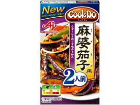 味の素/CookDo 麻婆茄子用 2人前