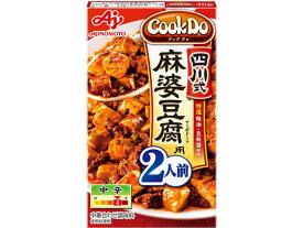 味の素/CookDo 四川式麻婆豆腐用 2人前