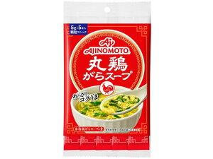 味の素/丸鶏がらスープ 5gスティック 5本入袋