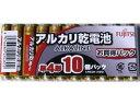 富士通/アルカリ乾電池 単4形 10本パック/LR03H(10S)