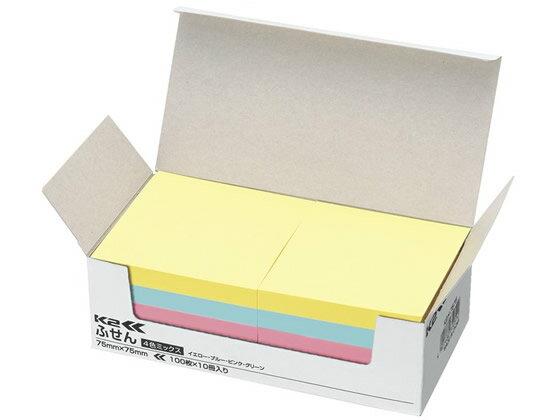 コクヨ/ふせん〈K2〉75×75mm 4色ミックス 10冊/K2メ-7575【ココデカウ】
