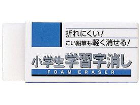 サクラ/ラビット 小学生学習字消し60/RFW-60S【ココデカウ】