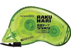 コクヨ/両面テープ ラクハリ キレイにはがせる 本体/T-RM2015