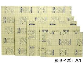 プラチナ万年筆/ハレパネ 厚さ3mm A1 10枚/AA1-3-1300