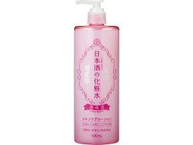菊正宗酒造/日本酒の化粧水高保湿 500ml