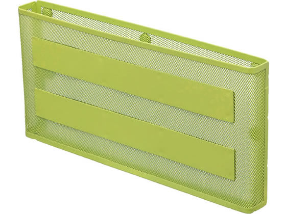 リヒトラブ/マグネットポケット A4横 W330×D30×H160 黄緑